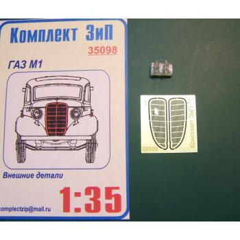 Внешние детали ГАЗ М1