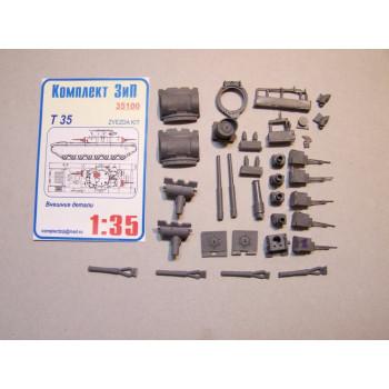 Т-35 внешние детали