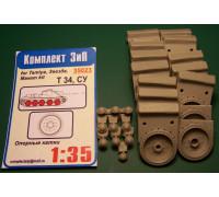 Опорные катки для Т-34,СУ