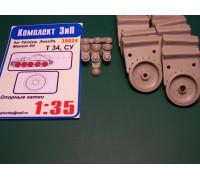 Опорные катки с гладкой грузошиной для Т-34,СУ