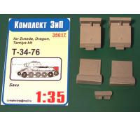 Баки Т-34-76