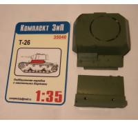 Подбашенная коробка с наклонными бортами Т-26