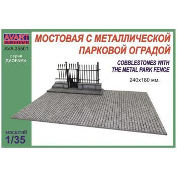 AVA35501 Серия Диорамы, Мостовая с металлической парковой оградой (240X180 мм)