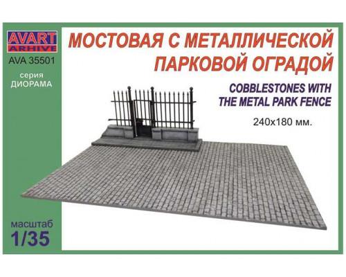Серия Диорамы, Мостовая с металлической парковой оградой (240X180 мм)