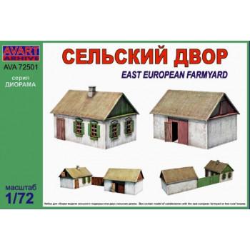 AVA72501 Серия Диорамы, Сельский двор