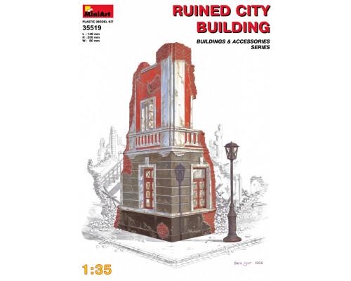 Разрушенное городское здание