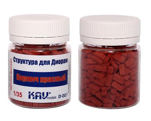 Кирпич красный (500 шт), Имитация кирпича из красной глины в масштабе 1/35 для использования в диорамах.