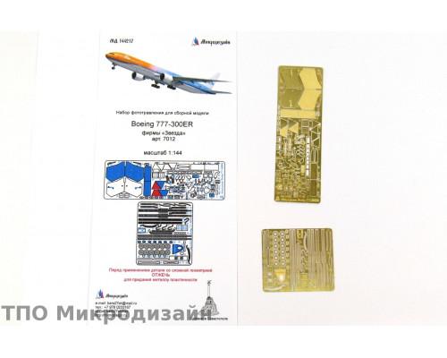 Боинг-777-300 (Звезда)