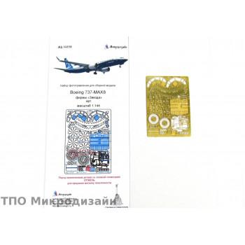 Боинг-737-8 MAX (Звезда)
