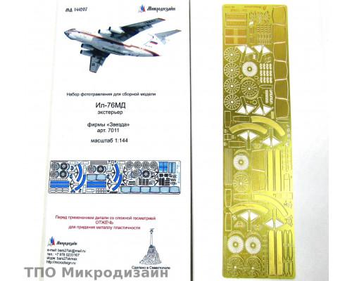 Ил-76. Экстерьер (Звезда)