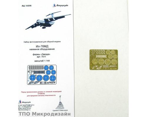 Ил-76. Заглушки и колодки (Звезда)