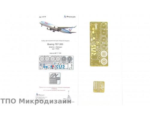 Боинг-767-300 (Звезда)