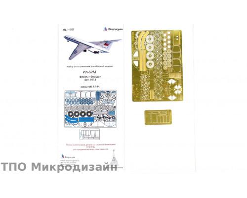 Ил-62М (Звезда)