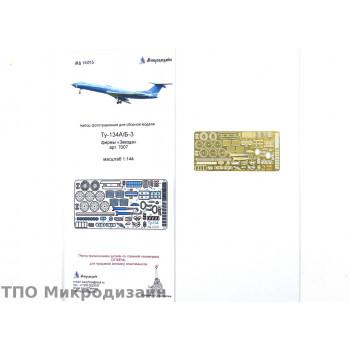 Ту-134 (Звезда)