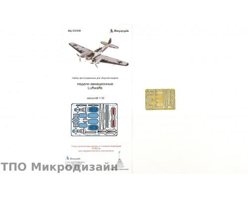 Авиационные педали Luftwaffe (истребители, штурмовики, бомбардировщики)