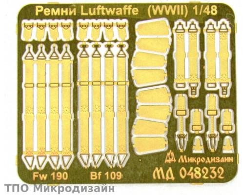 Ремни Luftwaffe (WWII)