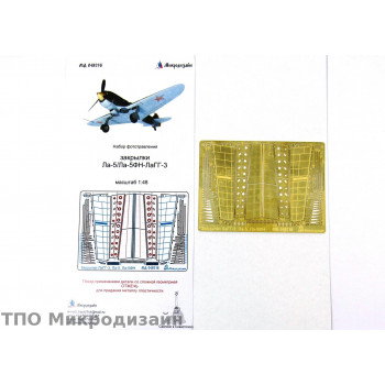 Закрылки ЛаГГ-3/Ла-5/Ла-5ФН