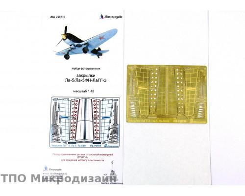 Закрылки ЛаГГ-3 (ICM)