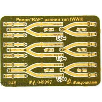 Ремни RAF ранний тип (WWII)