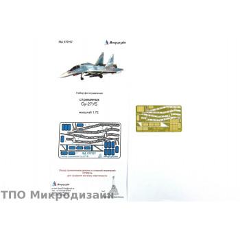 Су-27УБ Стремянки