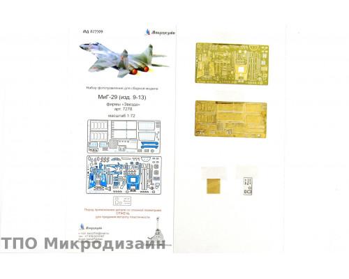 МиГ-29 9.13 (Звезда)