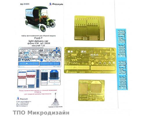Форд-Т Фургон (ICM)