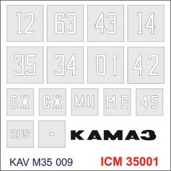 KAV M35 009 Трафарет номера на кузов для ICM 35001 KAV models