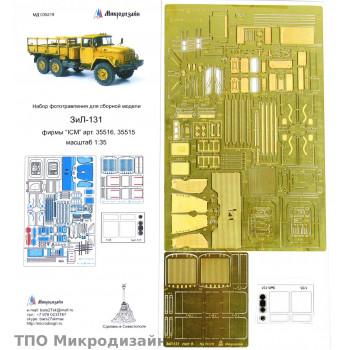 ЗиЛ-131 (ICM)
