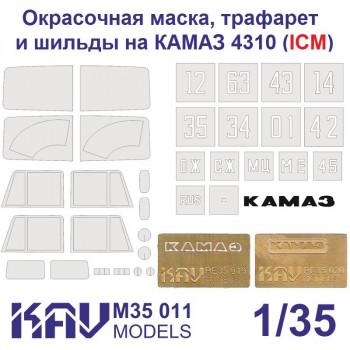 KAV M35 011 Комплект для ICM 35001(окрасочная маска + трафарет + буквы) KAV models