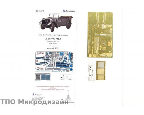 Le.gl.Pkw Kfz.1 Немецкий штабной автомобиль (ICM)