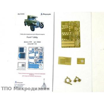 Форд Т Utility (ICM)
