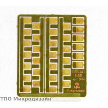 ГАЗ-М1. Петли (Звезда)