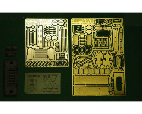 Фототравление Набор для модели АЦ-30(53А)106А (для 1263KIT)