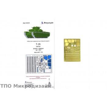 Т-35. Сетки (Звезда)