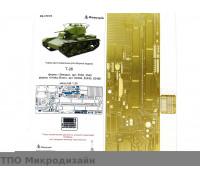 Т-26 Полный набор (Звезда/Hobby Boss)
