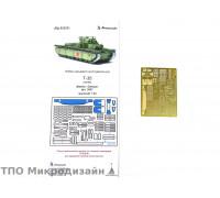 Т-35. Шанцевый инструмент (Звезда)
