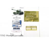 ИС-2 (Звезда, Tamiya)