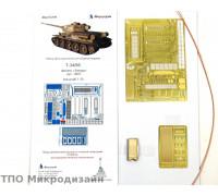 Т-34-85. Основной набор (Звезды)