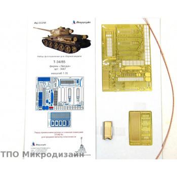 Т-34/85. Основной набор (Звезды)