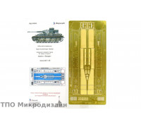 Sd.Kfz.161 T-IV. Надгусеничные полки (Звезда)