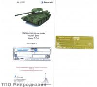 Т-34. Ящик ЗиП
