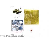 Sd.Kfz.161 T-IV. Основной набор (Звезда)