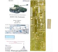 Sd.Kfz.184 Ferdinand (Звезда)