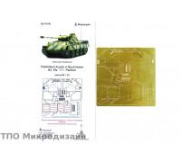 Sd.Kfz.171 Panter D. Кормовые ящики