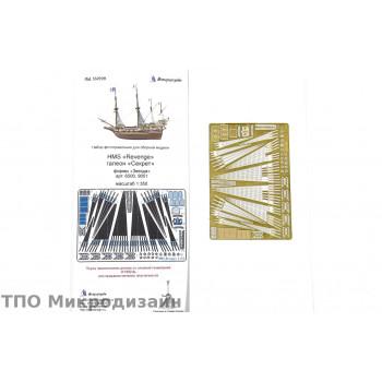 """HMS """"Revenge""""/Галеон """"Секрет"""" (Звезда)"""