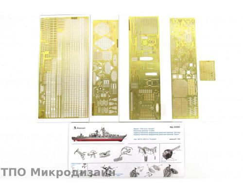 """Ракетный крейсер класса """"Слава"""" пр.1164"""
