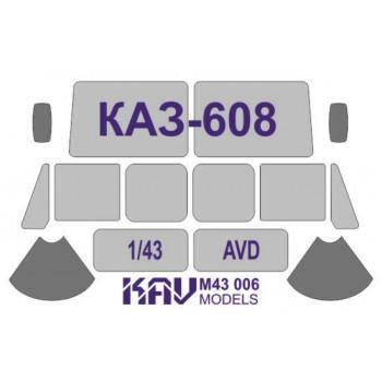 KAV M43 006 Окрасочная маска на остекление КАЗ-608 (AVD) KAV models