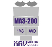 Окрасочная маска на остекление МАЗ-200 (AVD)