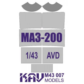 KAV M43 007 Окрасочная маска на остекление МАЗ-200 (AVD) KAV models