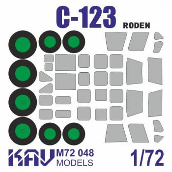 KAV M72 048 Окрасочная маска на остекление для C-123 (Roden 056, 058, 062) KAV models